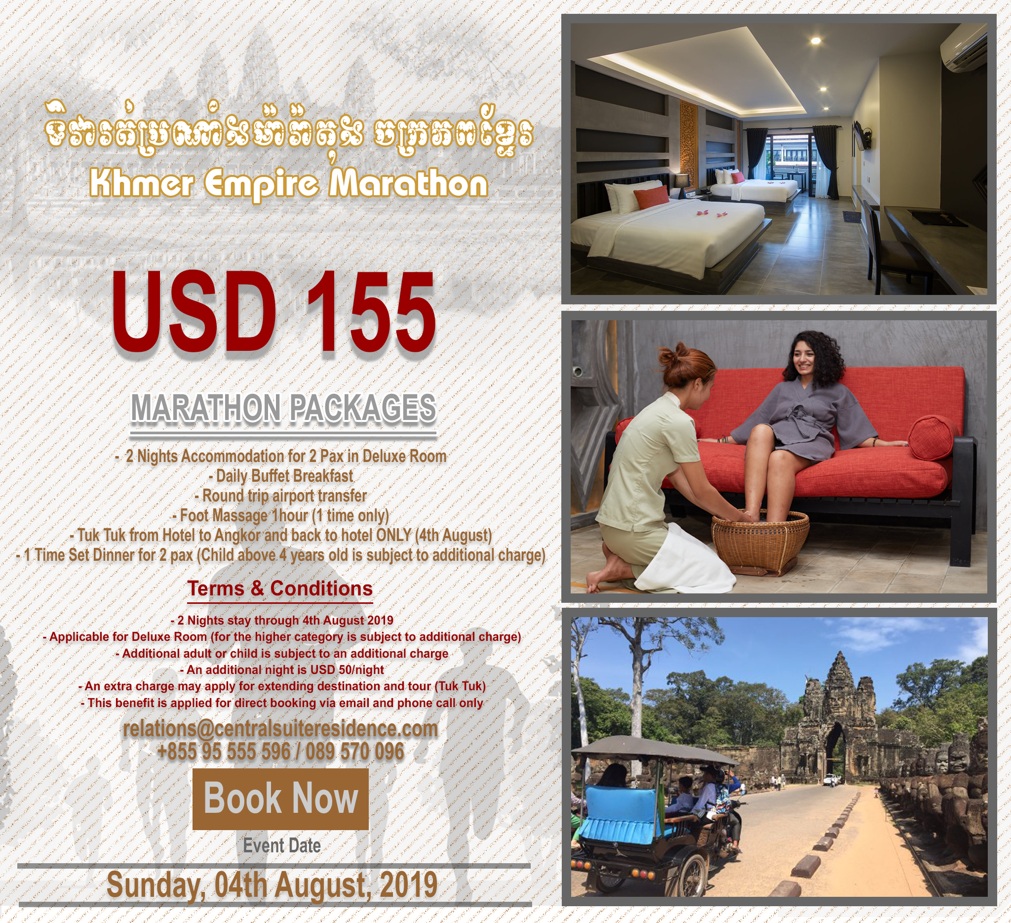 Khmer Empire Marathon Packages