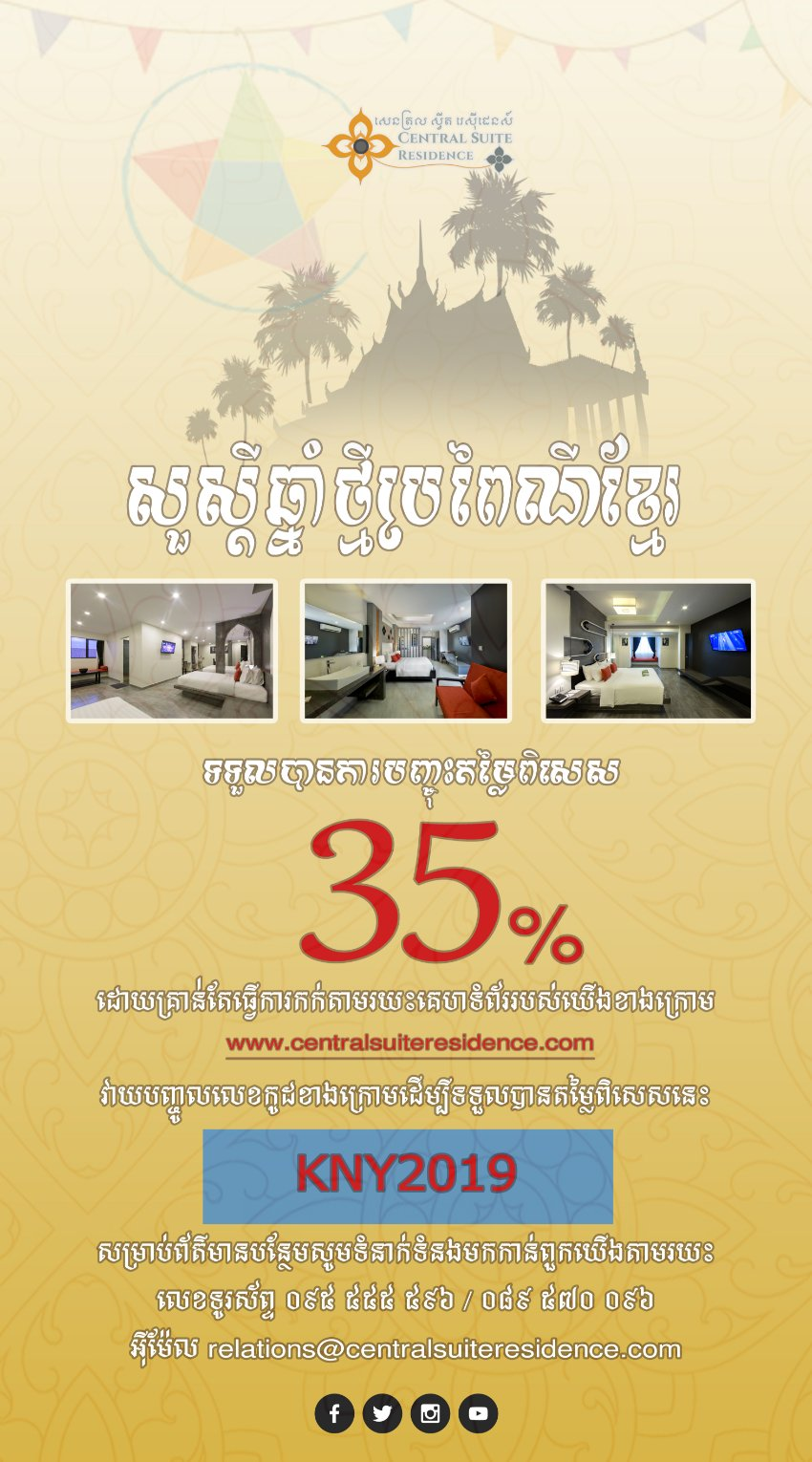 Happy Khmer New Year - Central Suite Residence - Siem Reap